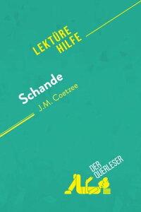 Schande von J.M. Coetzee (Lekt?rehilfe)Detaillierte Zusammenfassung, Personenanalyse und Interpretation【電子書籍】[ der Querleser ]