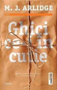 Ghici ce-i ?n cutie【電子書籍】[ M.J. Arlidge ]