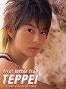 小池徹平first letter from TEPPEI【電子書籍】[ 小池徹平 ]