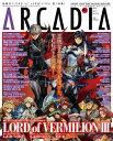月刊アルカディア No.155 ...
