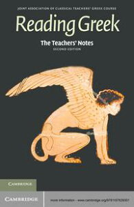The Teachers' Notes to Reading Greek【電子書籍】[ Joint Association of Classical Teachers ]