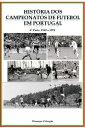 楽天Kobo電子書籍ストアで買える「Hist?ria dos Campeonatos de Futebol em Portugal, 1969 a 1974【電子書籍】[ Giusepe Giorgio ]」の画像です。価格は239円になります。