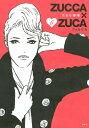 ZUCCA×ZUCA6巻【電子書籍】[ はるな檸檬 ]