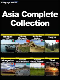 Asia Complete CollectionLanguage Audio Learning Country Guide and Vocabulary Training Course Collection for Travel in Bangladesh, China, Jordan, Kyrgyz Republic, Mongolia, Kazakhstan and Thailand (Including Bengali (Bangla) Chinese Manda【電子書籍】