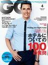 GQ JAPAN 2014年4月...