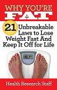 楽天Kobo電子書籍ストアで買える「Why You're Fat: 21 Unbreakable Laws to Lose Weight Fast And Keep It Off for Life【電子書籍】[ Health Research Staff ]」の画像です。価格は359円になります。