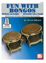 Fun With Bongos【電子書籍】[ Trevor Salloum ]