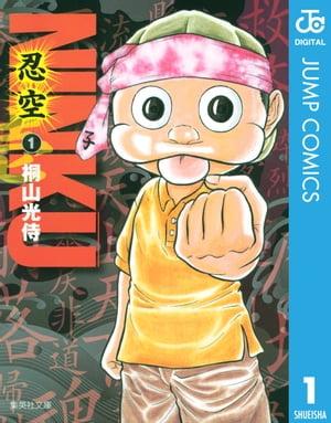 產品詳細資料,日本Yahoo代標|日本代購|日本批發-ibuy99|圖書、雜誌、漫畫|漫畫|少年|NINKUー忍空ー 1【電子書籍】[ 桐山光侍 ]