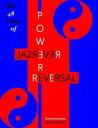 楽天Kobo電子書籍ストアで買える「The 48 Laws of Power Reversal【電子書籍】[ Anonymous ]」の画像です。価格は449円になります。