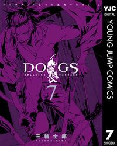 DOGS / BULLETS & CARNAGE 7【電子書籍】[ 三輪士郎 ]