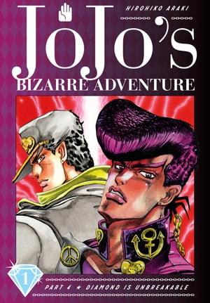 洋書, FAMILY LIFE & COMICS JoJos Bizarre Adventure: Part 4--Diamond Is Unbreakable, Vol. 1 Hirohiko Araki