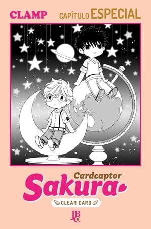 洋書, FAMILY LIFE & COMICS Cardcaptor Sakura - Clear Card Arc Cap?tulo 054 CLAMP