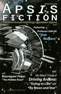 Apsis Fiction Volume 4, Issue 2: Aphelion 2016The Semi-Annual Anthology of Goldeen Ogawa【電子書籍】[ Goldeen Ogawa ]