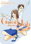 Good Job Returns (4)【電子書籍】[ かたおかみさお ]