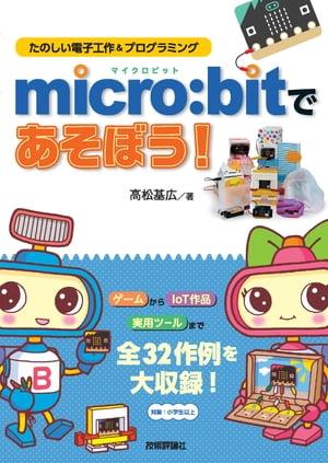 https://thumbnail.image.rakuten.co.jp/@0_mall/rakutenkobo-ebooks/cabinet/0364/2000006950364.jpg