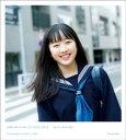 JUNIOR HIGH SCHOOL DAYS MIYU HONDA【電子書籍】[ 本田望結 ]