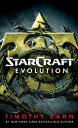 StarCraft: Evolu...