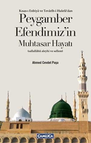 Peygamber Efendimiz'in Muhtasar Hayat?【電子書籍】[ Ahmed Cevdet Pa?a ]