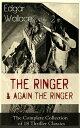 The Ringer &...