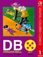 DRAGON BALL カラー版 フリーザ編の画像