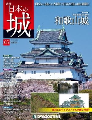 雑誌, テキスト  65