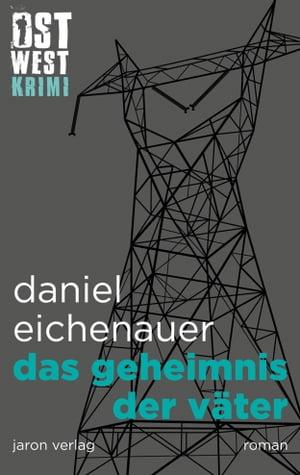 洋書, FICTION & LITERTURE Das Geheimnis der V?terRoman Daniel Eichenauer