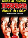 楽天Kobo電子書籍ストアで買える「Guida al cinema horror made in Italy【電子書籍】[ Antonio Tenori e Luigi Cozzi ]」の画像です。価格は1,549円になります。