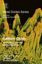 Gallium OxideTechnology, Devices and Applications【電子書籍】