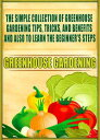Greenhouse Garde...