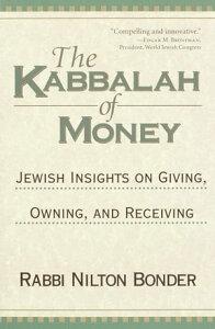 The Kabbalah of MoneyJewish Insights on Giving, Owning, and Receiving【電子書籍】[ Rabbi Nilton Bonder ]