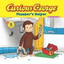 Curious George P...