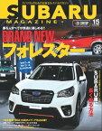 SUBARU MAGAZINE vol.15【電子書籍】[ 交通タイムス社 ]