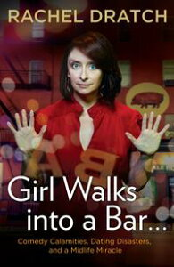 Girl Walks into a Bar . . .Comedy Calamities, Dating Disasters, and a Midlife Miracle【電子書籍】[ Rachel Dratch ]
