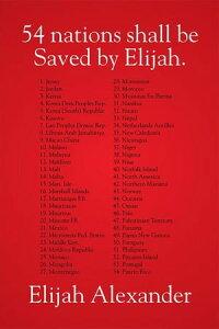 54 Nations Shall Be Saved by Elijah【電子書籍】[ Susan G. Kabelitz ]