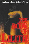 The Book of Lilith【電子書籍】[ Barbara Black Koltuv ]
