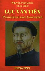 L?c V?n Ti?n: Translated and Annotated【電子書籍】[ Khoa Ng? ]