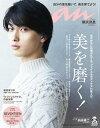 anan(アンアン) 2020年 11月4日号 No.222