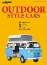GO OUT特別編集 OUTDOOR STYLE CARS【電子書籍】[ 三栄書房 ]