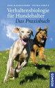 Verhaltensbiologie f?r Hundehalter - das Praxisbuch【電子書籍】[ Petra Krivy ]