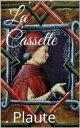 La Cassette【電子書籍...