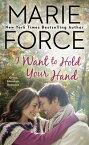 I Want to Hold Your Hand【電子書籍】[ Marie Force ]