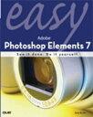Easy Adobe Photoshop Elements 7【電子書籍】[ Kate Binder ]