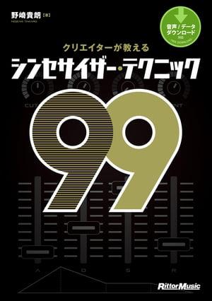 音楽, その他 99