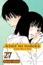 Kimi ni Todoke: From Me to You, Vol. 27【電子書籍】[ Karuho Shiina ]
