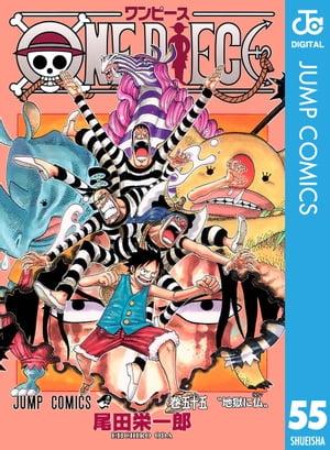 日本Yahoo代標|日本代購|日本批發-ibuy99|圖書、雜誌、漫畫|漫畫|少年|其他|ONE PIECE モノクロ版 55【電子書籍】[ 尾田栄一郎 ]