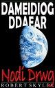 Dameidiog Ddaear - Nodi Drwg【電子書籍】[ Robert Skyler ]