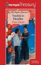 楽天Kobo電子書籍ストアで買える「Trouble in Paradise【電子書籍】[ Grace Green ]」の画像です。価格は392円になります。