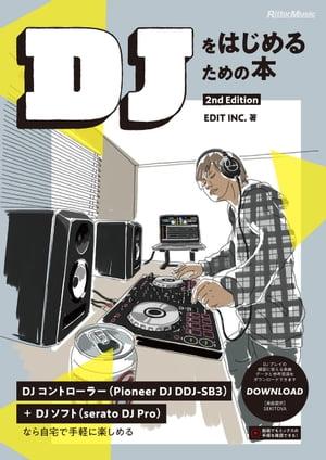 音楽, ロック・ポップス DJ 2nd Edition EDITINC.