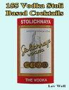 155 Vodka Stoli ...