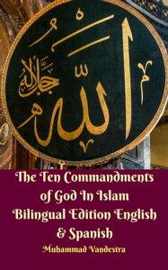 The Ten Commandments of God In Islam Bilingual Edition English & Spanish【電子書籍】[ Muhammad Vandestra ]